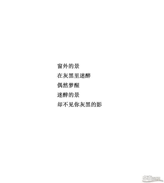 作品 7-7